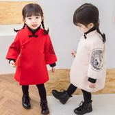 新年服拜年服過年衣服女童旗袍冬裝棉衣中國風【不二雜貨】