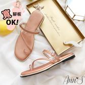 Ann'S安心透明膠片套拇指細帶方頭平底涼鞋-粉