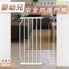 加高升級版-嬰幼兒童安全防護門欄延伸片36cm(附固定器)