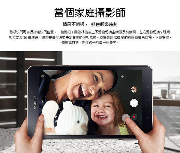 【零利率】三星Samsung Galaxy Tab A 8.0 (2017) T385 大電量四核心LTE平板