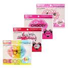 日本 Pure Smile 一夜Choosy Art Lip Pack 保濕護唇膜 4mL 單片入 多款可選 ◆86小舖 ◆