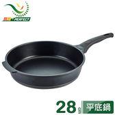 【好市吉居家生活】PERFECT 理想 IKH-26028-1 日式黑金鋼深型平底鍋 (無蓋) 28cm 炒鍋 炒菜鍋