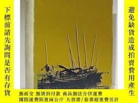 二手書博民逛書店【包罕見】China at Work. 《手藝中國:中國手工業調