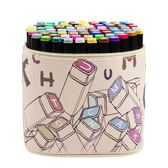 麥克筆套裝touch mark 手繪動漫60色麥克筆繪畫學生設計  居享優品