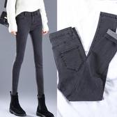 高腰牛仔褲女小腳春秋冬2020新款百搭顯瘦修身黑色緊身女褲子 韓國時尚週