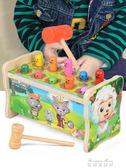 木質大小號打地鼠益智早教1-2-3周歲嬰幼兒童男孩女寶寶積木玩具  麥琪精品屋