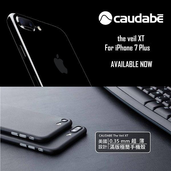 預購+現貨Caudabe The Veil XT iPhone 7 Plus 5.5吋 薄如蛋殼 滿版 極簡手機殼 0.35mm超薄