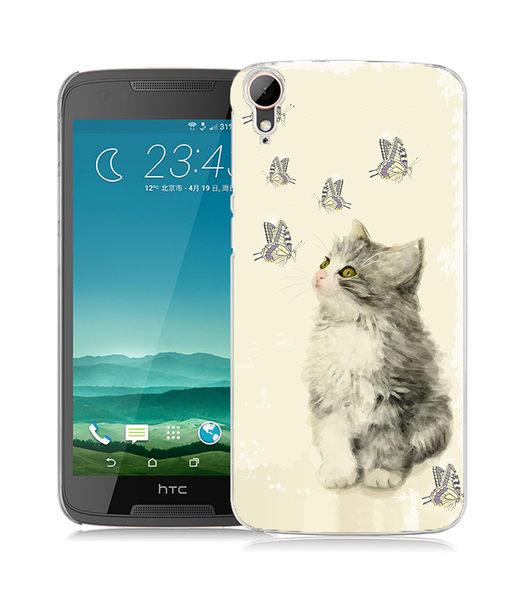 ♥ 俏魔女美人館 ♥ (5隻蝴蝶*立體浮雕水晶硬殼}HTC Desire 828 手機殼 手機套 保護套 保護殼