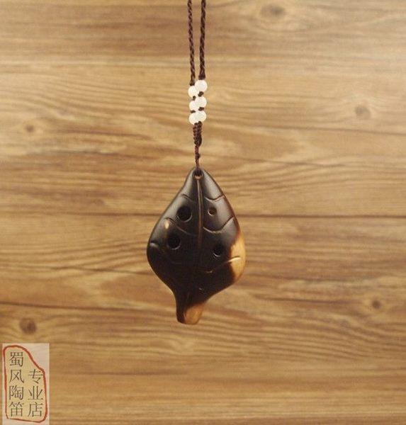 陶笛蜀風陶笛復古熏燒6孔陶笛樹葉形小巧陶笛初學 貝芙莉