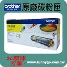 Brother 兄弟 原廠黃色碳粉匣 TN-261Y