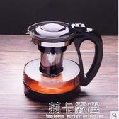 茶壺玻璃耐熱花茶功夫紅茶杯過濾沖茶器家用水壺玻璃泡茶壺茶具  莉卡嚴選