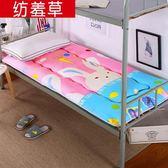 床墊加厚上下鋪榻榻米學生宿舍床墊0.9米單人床褥子1.2m海綿墊被1.5m【新店開業八五折】JY