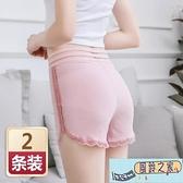 【2條裝】安全褲女防走光學生夏季薄款蕾絲外穿三分保險短褲純棉內穿打底褲 海闊天空
