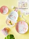餐具套餐 摩登主婦兒童家用吃飯碗可愛動物分格盤陶瓷兒童餐具早餐禮盒套裝【快速出貨】