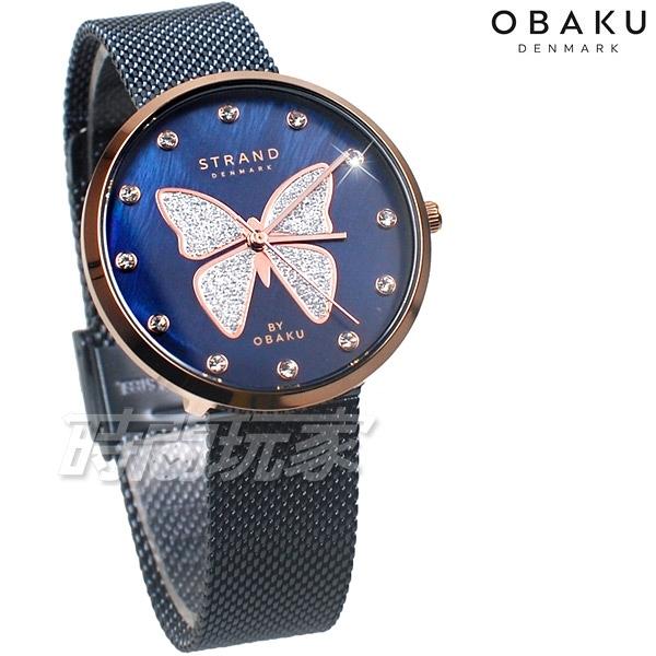 STRAND BY OBAKU 閃耀蝶舞 鑲鑽 好感度提升 藍色x玫瑰金 米蘭帶 不銹鋼 女錶 S700LXVLML-DB