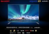 ↙0利率/免運費↙SHARP夏普 50吋4K 安卓操作系統 LED智慧連網液晶電視4T-C50BJ1T【南霸天電器百貨】