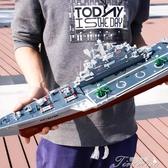 遙控玩具-遙控船兒童軍艦 輪船航空母艦模型航母超大號電動快艇玩具可下水  YYS提拉米蘇