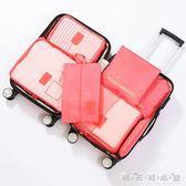 旅行收納袋女行李箱分裝包整理袋衣物內衣衣服打包袋便攜旅游套裝 晴天時尚館