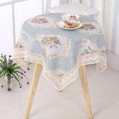 台布方巾正方形長方形小圓桌桌布餐桌布現代簡約家用客廳茶幾桌布
