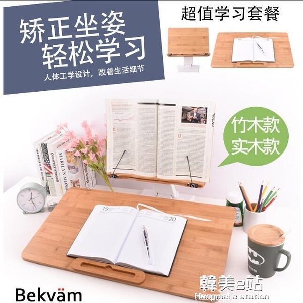 BEKVAM大號斜面寫字板傾斜桌面寫字台書桌斜面考研學習桌ATF 韓美e站