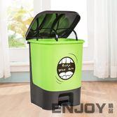腳踏垃圾桶家用衛生間廚房客廳歐式大號塑料創意帶有蓋腳踩垃圾筒  enjoy精品