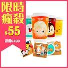 韓國 迪士尼茶系列隨身杯 1.8g 多款...