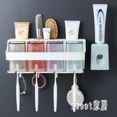 衛生間牙刷架免打孔壁掛電動置物架刷牙杯掛墻式 LR10704【Sweet家居】