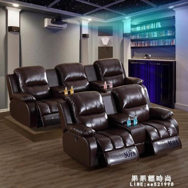 家庭影院真皮沙發 影視廳影音室沙發 頭等太空功能艙電動沙發【果果新品】