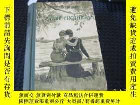 二手書博民逛書店法文原版罕見L AME ENCHANTÉE 1 魔幻的靈魂Y12
