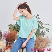 【RED HOUSE 蕾赫斯】假兩件式上衣(共2色)