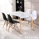 餐椅椅子現代簡約家用靠背凳子北歐洽談創意書桌椅簡易塑膠餐椅 LX交換禮物