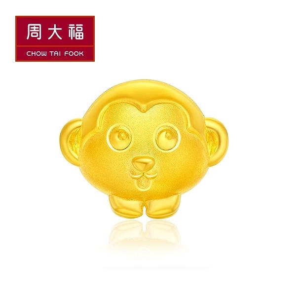 幸福小猴黃金路路通串飾/串珠 周大福 萌Q生肖系列