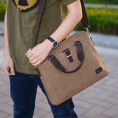 男士帆布a4文件手提公文包 商務會議工作上班職業公務員辦公袋子