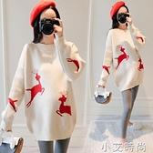 網紅孕婦裝遮肚不顯懷時尚女2020秋款上衣潮媽套裝冬裝孕婦毛衣 小艾新品