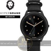 Hypergrand新加坡設計飛行員系列腕錶BW02BVBLK公司貨/潮流/設計師/情人節/禮物