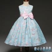 女童洋裝 中小童公主裙兒童主持演出連身裙夏款六一表演裙花童禮服裙子 DR35046【甜心小妮童裝】