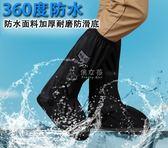 鞋套 防雨防滑加厚耐磨底成人學生男女士戶外騎行摩托車下雨天防水 俏女孩