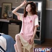 胖MM睡裙女夏季棉質中長款短袖韓版薄款學生寬鬆家居服孕婦加大碼外穿 百分百