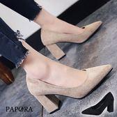 絨面粗高跟鞋KTB535黑/米(偏小)PAPORA