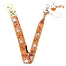 【SAS】日本限定 miffy 米菲兔 小花版 掛鉤 手機吊飾 掛繩頸帶 / 證件識別證掛繩 (橘色款)