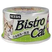 Bistro Cat特級銀貓健康餐罐-白身鮪魚+蔬菜 (80Gx24罐)-箱購