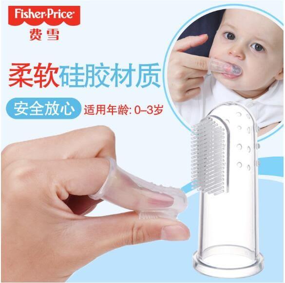 嬰兒指套牙刷口腔清潔0歲乳牙刷寶寶矽膠手指套配防塵盒 巴黎春天