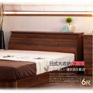 床頭箱【UHO】DA- 日式大收納 6尺雙人加大床頭箱  免運費