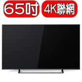 含標準安裝★KOLIN歌林【KLT-65EU01】65型 4K連網液晶顯示器+視訊盒