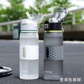 兒童吸管水壺 大容量便攜運動水杯塑料健身創意防漏兒童吸管杯 AW10996『愛尚生活館』