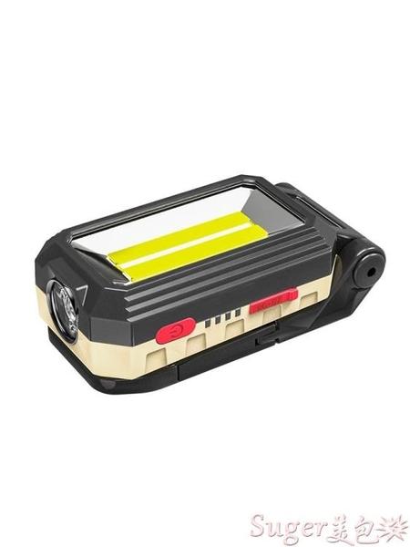 手電筒 LED工作燈汽修燈充電維修燈強光多功能照明燈戶外超亮強磁手電筒 新品
