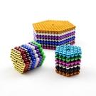 巴克球魔力磁力球星巴5mm磁鐵球
