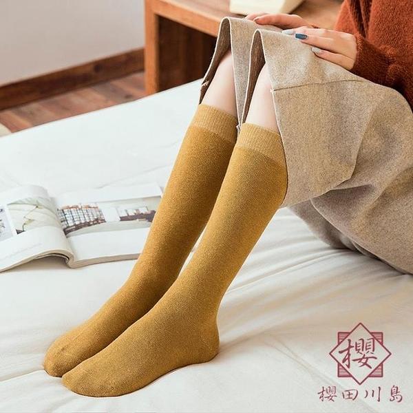 棉襪女秋冬季加絨加厚保暖韓版長筒襪子【櫻田川島】