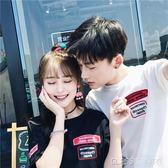 情侶裝短袖t恤女韓版寬鬆學生刺繡半袖上衣班服潮     琉璃美衣