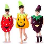 現貨 兒童演出服 六一兒童水果服幼兒園演出服蔬菜造型環保材質親子裝寶寶定制服裝 宜品  10-5